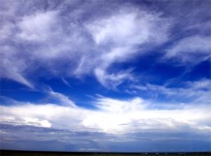 Udara | Bukti Kekuasaan Allah S.W.T