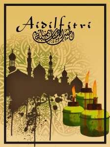 Salam Aidilfitri, Maaf Zahir & Batin